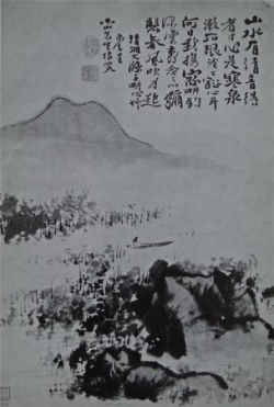 27 Dao Ji XVII - XVII ème siècle bateau solitair