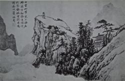 10 Shen Zhou XVème siècle Dynastie Ming Pète su