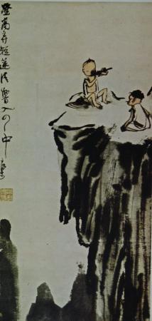 25 Li Keran mort en 1954 Enfants musicien.jpg
