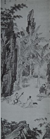 26 Qui Ying XVI ème siècle dynastie Ming Jour d'
