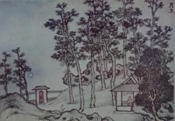 11 Sun Kehong XVI - XVII ème siècle dynastie Min