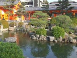 Jardin du SanJuSan