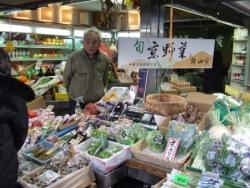 Le marchand de légumes