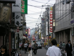 Rue commerçante de Kyoto