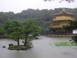 Kinkakuji, le Pavillon d'Or