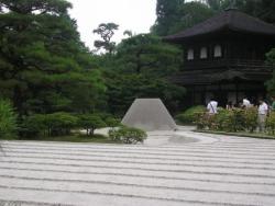 Ginkakuji, le Pavillon d'Argent