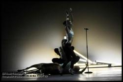 Anjara Ballesteros Ballets de Monte Carlo Kill Bam