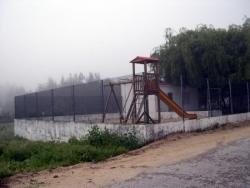 Parque de Jogos Ilha