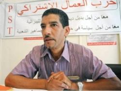 Mahmoud rechidi SG du PST