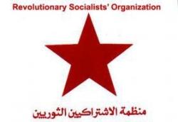Camarades d'Egypte