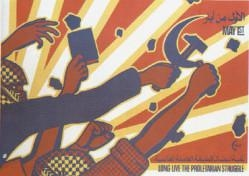 Camarades de Palestine