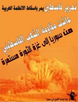 mr syrie