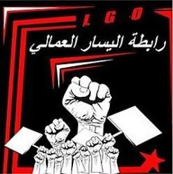 Camarades de Tunisie