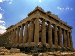 Grêce Le Parthénon