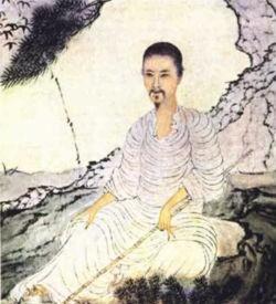 Shitao peintre chinois du XVIIème