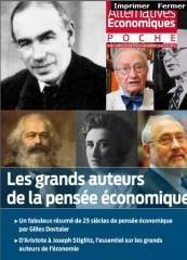 Les fondations du libre changisme r flexions du miroir for Syndrome du miroir