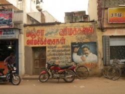 Vue de la rue, Madurai