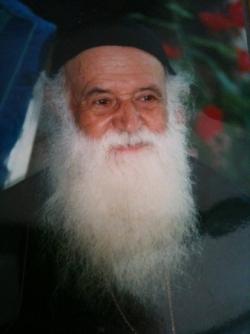 Fraternité Orthodoxe Saint Grégoire Palamas.