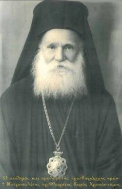 Père Chrysostome