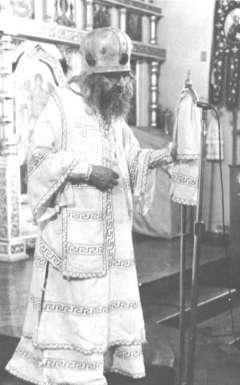 Saint Archevêque Jean Maximovitch - http://stranitchka.pagespers