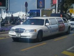 Notre limousine mise à notre disposition pendant 4