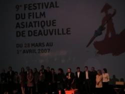 clôture du festival du film asiatique 2007