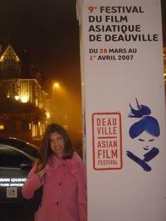 Festival du Cinéma Asiatique de Deauville 2007