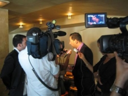 Conférence de presse du 29 juillet 2008