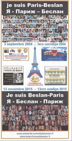 Paris-Beslan 2004-2015