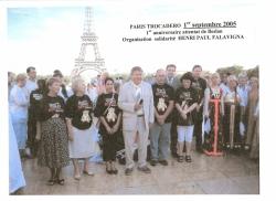 Trocadéro 2005